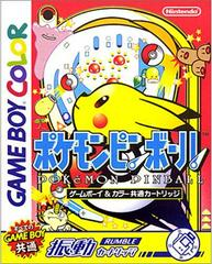Pokemon Pinball JP GameBoy Color Prices