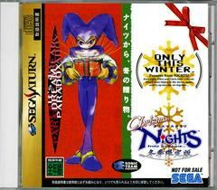 Christmas Nights JP Sega Saturn Prices