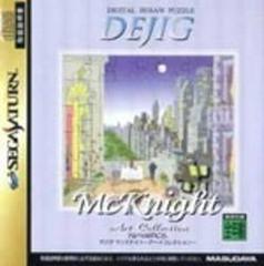 Dejig McKnight JP Sega Saturn Prices