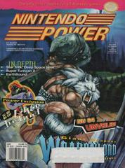 [Volume 73] Weaponlord Nintendo Power Prices