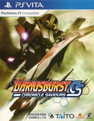 Dariusburst CS Playstation Vita Prices