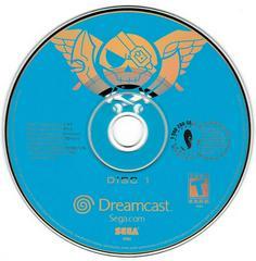 Game Disc 1 | Skies of Arcadia Sega Dreamcast