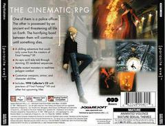 Back Of Case | Parasite Eve Playstation