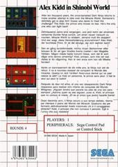 Back Cover  | Alex Kidd in Shinobi World PAL Sega Master System