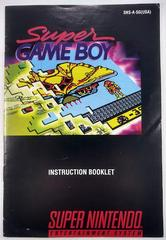 Manual | Super Gameboy Super Nintendo