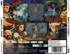 Back Of Case | Marvel vs Capcom 2 Sega Dreamcast