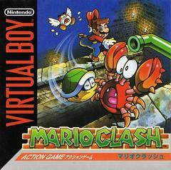 Mario Clash JP Virtual Boy Prices