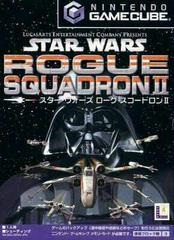Star Wars Rogue Squadron II JP Gamecube Prices