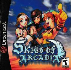 Manual - Front | Skies of Arcadia Sega Dreamcast