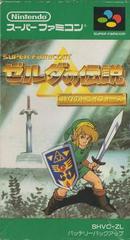 Zelda no Densetsu: Kamigami no Triforce Super Famicom Prices