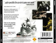 Back Of Case   Final Fantasy VII Playstation