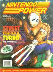 [Volume 51] Street Fighter 2: Turbo Nintendo Power Prices