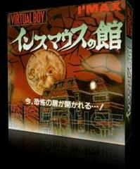 Insmouse No Yakata JP Virtual Boy Prices