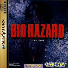 Biohazard JP Sega Saturn Prices