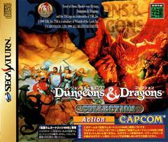 Dungeons & Dragons Collection JP Sega Saturn Prices