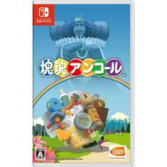 Katamari Damacy Reroll JP Nintendo Switch Prices