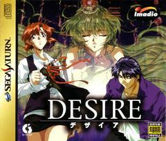 Desire JP Sega Saturn Prices