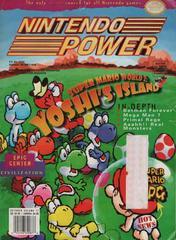 [Volume 77] Super Mario World 2 Nintendo Power Prices