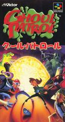 Ghoul Patrol Super Famicom Prices