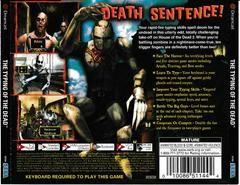 Back Of Case | The Typing of the Dead Sega Dreamcast