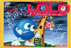 Adventures of Lolo Famicom Prices