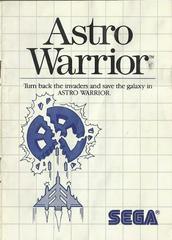 Astro Warrior - Instructions | Astro Warrior Sega Master System