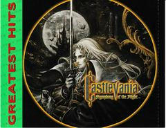 Rear Artwork - Inside | Castlevania Symphony of the Night [Greatest Hits] Playstation