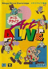 Art Alive JP Sega Mega Drive Prices