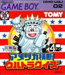 America Oudan Ultra Quiz JP GameBoy Prices