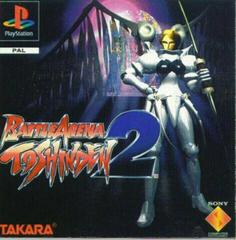 Battle Arena Toshinden 2 PAL Playstation Prices