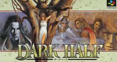 Dark Half Super Famicom Prices