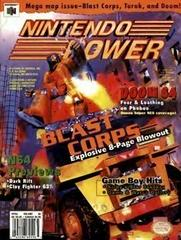 [Volume 95] Blast Corp Nintendo Power Prices