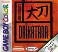 Daikatana | PAL GameBoy Color