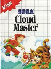 Cloud Master - Front | Cloud Master Sega Master System