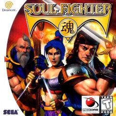Soul Fighter Sega Dreamcast Prices