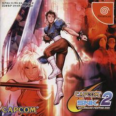 Capcom vs. SNK 2 JP Sega Dreamcast Prices