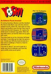 Yoshi - Back | Yoshi NES