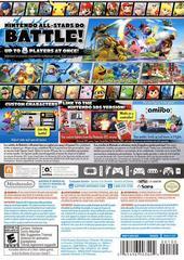 Super Smash Bros. For Wii U - Back | Super Smash Bros. for Wii U Wii U