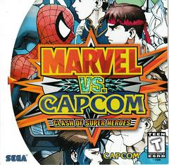 Manual - Front | Marvel vs Capcom Sega Dreamcast