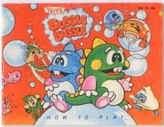 Bubble Bobble - Instructions | Bubble Bobble NES