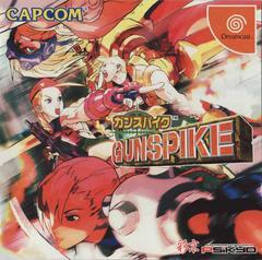 Gunspike JP Sega Dreamcast Prices