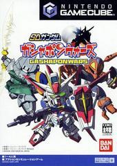 SD Gundam Gashapon Wars JP Gamecube Prices