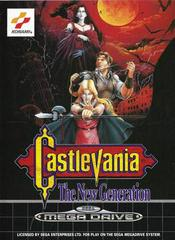 Castlevania: Bloodlines PAL Sega Mega Drive Prices