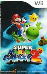 Manual - Front | Super Mario Galaxy 2 Wii