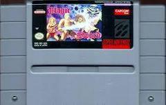Magic Sword - Cartridge   Magic Sword Super Nintendo