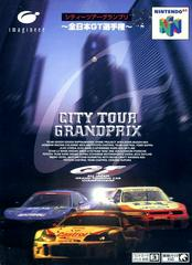 City Tour Grand Prix JP Nintendo 64 Prices