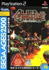 Alien Syndrome JP Playstation 2 Prices