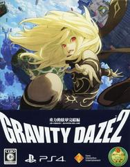 Gravity Daze 2 [First Print Limited Edition] JP Playstation 4 Prices