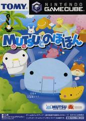 Mutsu Tonohohon JP Gamecube Prices