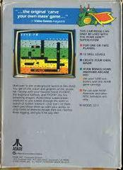 Dig Dug - Back | Dig Dug Atari 5200